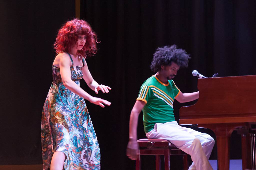 Playing in Addis